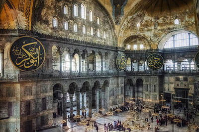Constantinople Photograph - Hagia Sophia Interior by Joan Carroll