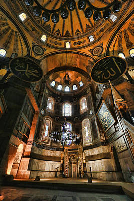 Constantinople Photograph - Hagia Sophia Interior by Stephen Stookey