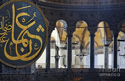 Caligraphy Photograph - Hagia Sophia Museum Interior Istanbul by Robert Preston
