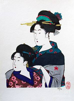 Japanese -sumi-e Painting - Haha To Musume by Roberto Prusso