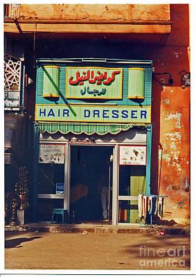 Photograph - Hair Dresser by Elizabeth Hoskinson