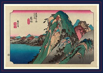 1833 Drawing - Hakone, Ando Between 1833 And 1836, Printed Later by Utagawa Hiroshige Also And? Hiroshige (1797-1858), Japanese