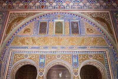 Hall Of Ambassadors In The Royal Alcazar Of Seville Art Print
