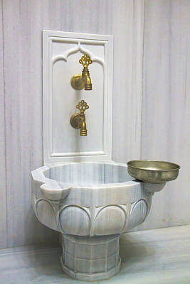 Hamam Marble Sink In Istanbul Art Print