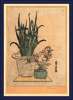 Hanashobu Ni Nadeshiko Art Print by Eisen, Keisai (ikeda Yoshinobu) (1790-1848), Japanese