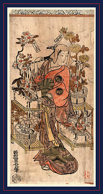 1730 Drawing - Hanauri, Flower Vendor. Between 1725 And 1730 by Shigenaga, Nishimura (1696-1756), Japanese