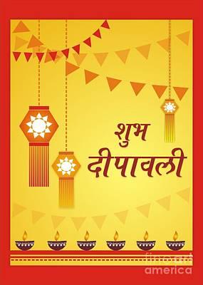 Happy Diwali Hindi Art Print by Prajakta P
