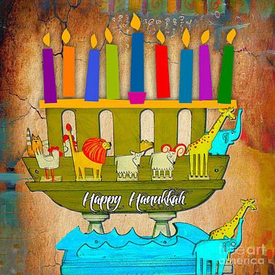 Chanukah Mixed Media - Happy Hanukkah by Marvin Blaine
