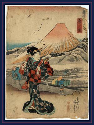 Hara No Zu, View Of Hara. Between 1837 And 1844 Art Print