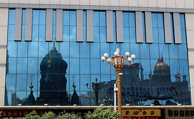 Photograph - Harbin Reflections by Robert Watson