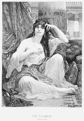 Harem, 1876 Art Print