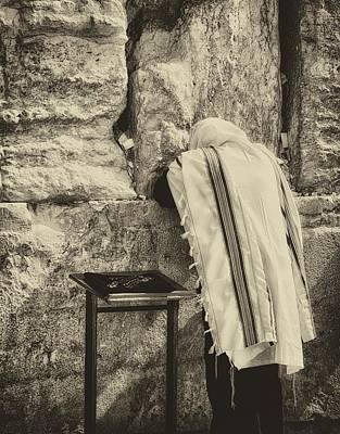 Harken Unto My Prayer O Lord Western Wall Jerusalem Antiqued Art Print by Mark Fuller