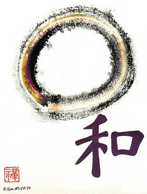 Katsu Painting - Harmony In Purple - Enso by Ellen Miffitt