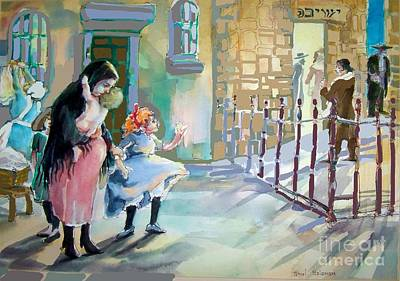 Talmud Painting - Hasidic Israeli Community by Shirl Solomon