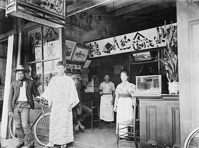 Photograph - Hawaii Japanese Store by Granger