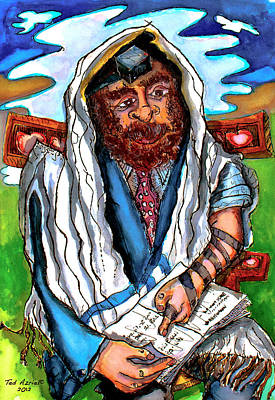 Religious Drawings Mixed Media - Hear O Israel by Ted Azriel
