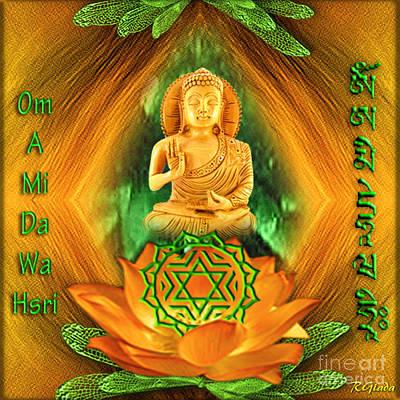 Heart Chakra And Mantra - Spirituality Art By Giada Rossi Art Print by Giada Rossi
