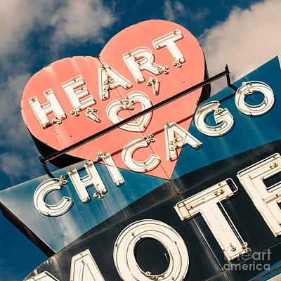Heart 'o' Chicago Motel Art Print by Emily Kay