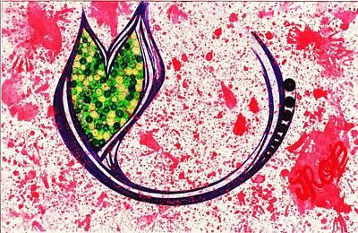 Fusion Drawing - Heart Splatter by Jessie R Ojeda