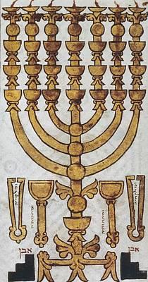 Hebrew Bible 1299 Located In Perpignan Art Print