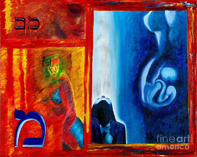 Inner Search Painting - Hebrew Letter Mem by Knecht Yasha