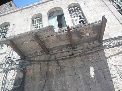 Photograph - Hebron Balcony by Esther Newman-Cohen