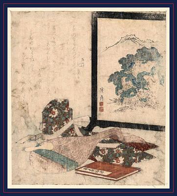 Heike Monogatari To Biwa To Tsuitate Art Print by Eisen, Keisai (ikeda Yoshinobu) (1790-1848)