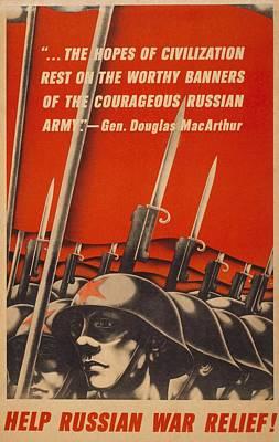 Help Russian War Relief American World Art Print