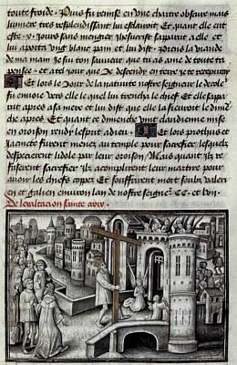 Heraclius (c575-641) Art Print