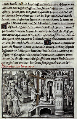 Heraclius (c575-641) Art Print by Granger