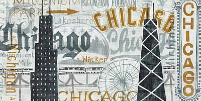 Hey Chicago Vintage Art Print by Michael Mullan
