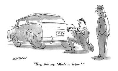 Hey, This Says 'made In Japan.' Art Print