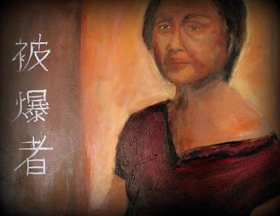 Painting - Hibakusha by Rosemarie Hakim