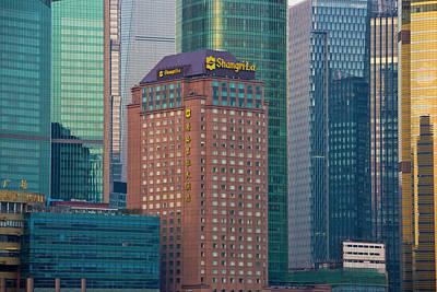 High-rises In Pudong, Shanghai, China Art Print by Keren Su
