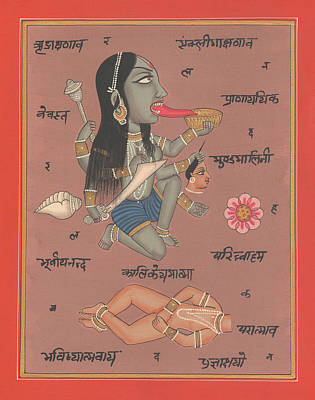 Tantra Drawing - Hindu Goddess Kali Kalika Handmade Painting Artwork Artist Tantra Tantrik  Miniature Painting India  by A K Mundhra
