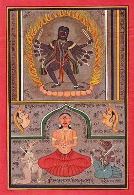 Tantrik Art Painting - Hindu Goddess Kali Kalika Miniature Painting Sanskrit Calligraphy India  by A K Mundhra