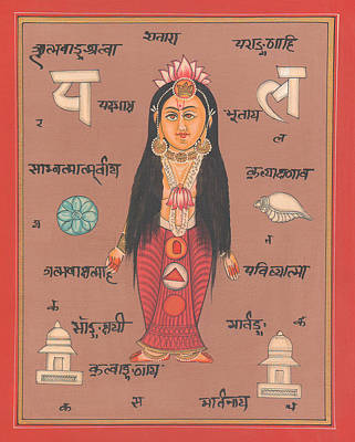 Tantrik Art Painting - Hindu Goddess Of Welth Laxmi Artwork Painting Watercolor Germany  by A K Mundhra