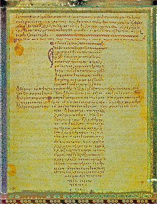 Hippocratic Oath On Vintage Parchment Paper Art Print