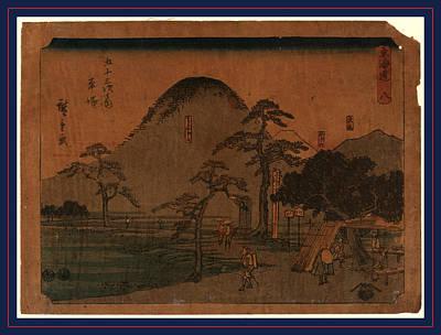 Hiratsuka, Ando Between 1848 And 1854, 1 Print  Woodcut Art Print by Utagawa Hiroshige Also And? Hiroshige (1797-1858), Japanese
