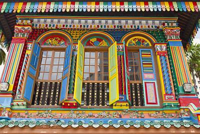 Historic Colorful Peranakan House Art Print by David Gn