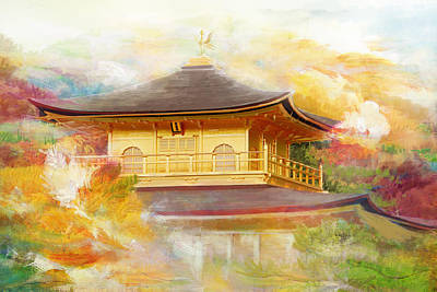 Historic Monuments Of Ancient Kyoto  Uji And Otsu Cities Art Print by Catf