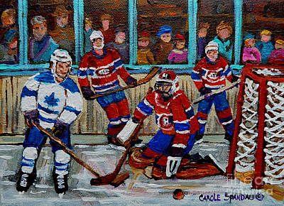 Kids Playing Hockey Painting - Hockey Art Vintage Game Montreal Forum by Carole Spandau