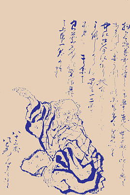 Self-portrait Drawing - Hokusai Portrait And Japanese Text by