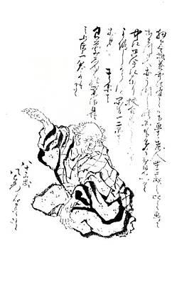 Self-portrait Drawing - Hokusai Self Portrait by Katsushika Hokusai