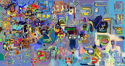 Talmud Digital Art - Holy Letters 1x by David Baruch Wolk