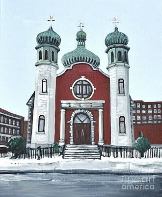 Holy Spirit Ukrainian Catholic Church Pointe St. Charles Art Print by Reb Frost