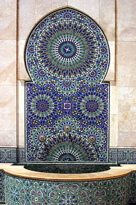 Holy Water Fountain Hassan II Mosque Sour Jdid Casablanca Morocco  Art Print by Ralph A  Ledergerber-Photography