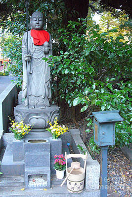 To Heal Photograph - Home Shrine In Tokyo by To-Tam Gerwe