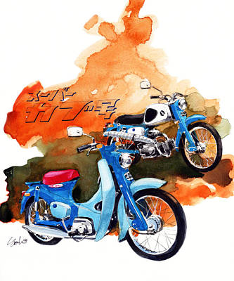 Cycles Painting - Honda Super Cub And Sport Cub by Yoshiharu Miyakawa