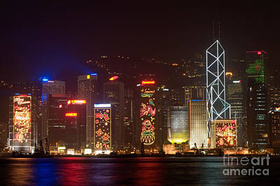 Hong Kong Holiday Skyline Art Print by Ei Katsumata